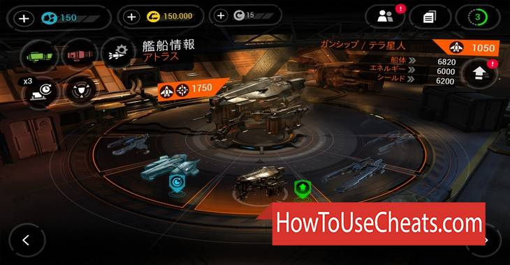 Galaxy on Fire 3 how to use Cheat Codes and Hack Time, Credits and Money